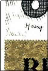 belgie-1238-monogram-hoeng