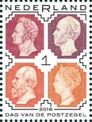 dag-van-de-postzegel-2016