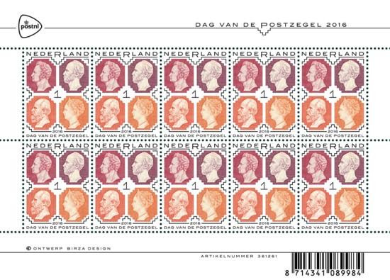 vel-dag-van-de-postzegel-2016