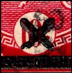 belgie-185-gest-kruis-detail