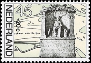 NVPH 1134 - Zomerzegel 1977