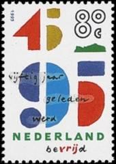 NVPH 1644 - 2e wereldoorlog en Verenigde Naties (b)