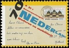 NVPH 1639 - Zomerzegel 1995