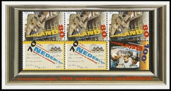NVPH 1642 Zomerzegels 1995 - blok