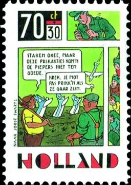 KLM-stakingspostzegel [4] - Joost Veerkamp
