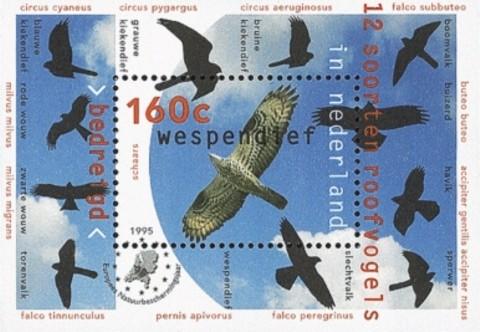 NVPH 1652 - Natuur en milieu 1995