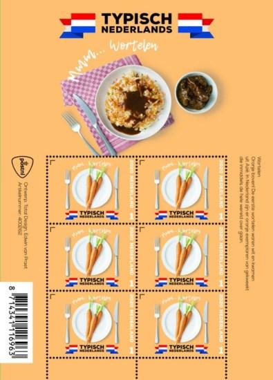 Typisch Nederlands - wortelen