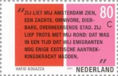 NVPH 1959 - Tussen twee culturen