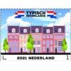 Typisch Nederlands - rijtjeshuizen