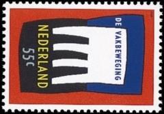 NVPH 1421 - Nederlandse Vakbeweging (gedraaid)