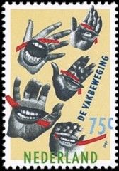 NVPH 1422 - Nederlandse Vakbeweging