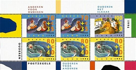 NVPH 1676 - Zomerzegels 1996