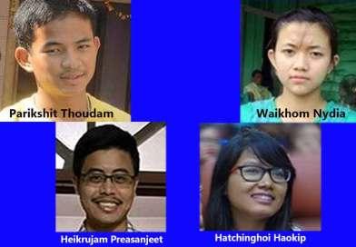 Six Manipur candidates clear UPSC exam