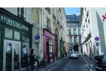 11月 パリ / Paris