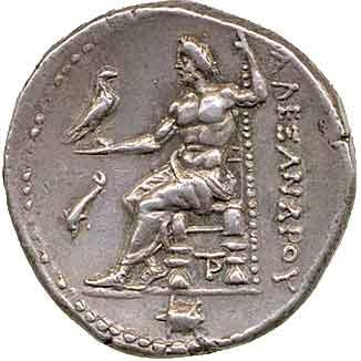 Ancient coin Macedonia