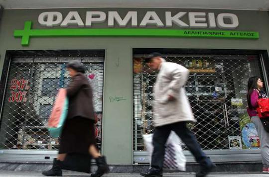 La Grèce prend des mesures pour éviter une pénurie de médicaments