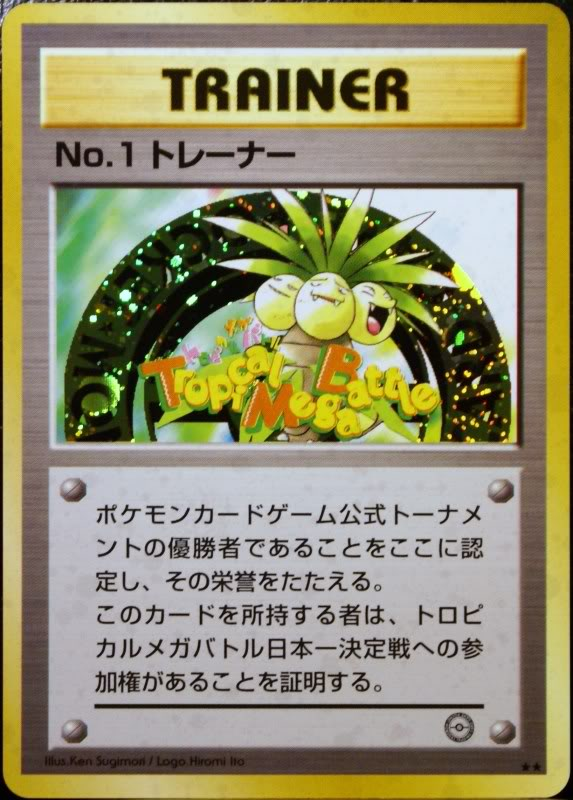 DSC02256 Top 10 World's Most Expensive Pokémon Cards 2015