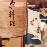 3-japanese-myths-that-you-should-absolutely-read