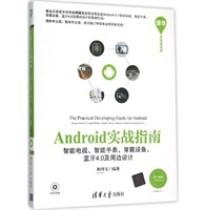 powenko_arduinoBook