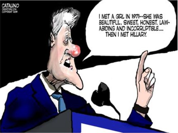 Bill meets Hillary copy