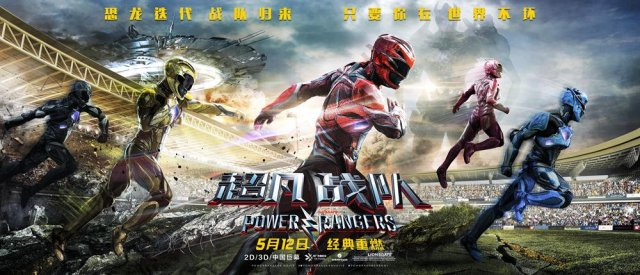 China Debuts New Power Rangers Movie Posters
