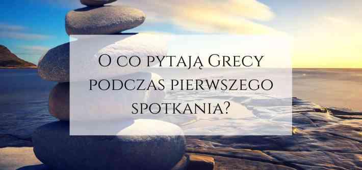 o co pytają grecy podczas pierwszego spotkania