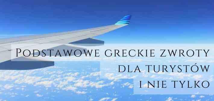 podstawowe greckie zwroty dla turystow