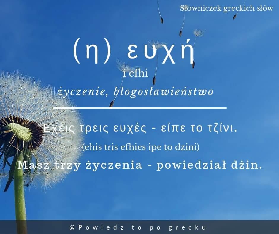 zyczenie po grecku