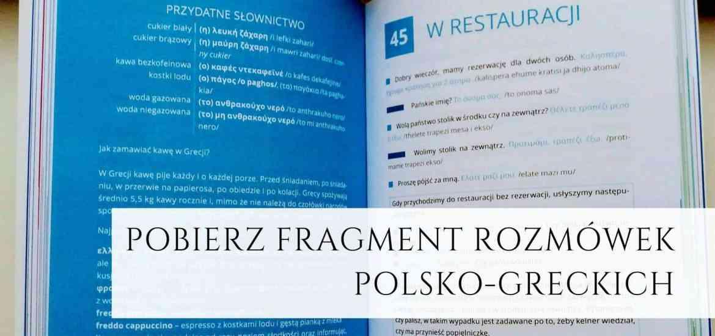 fragment rozmówek polsko-greckich