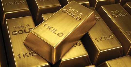 Dr Nduom on gold rifinery