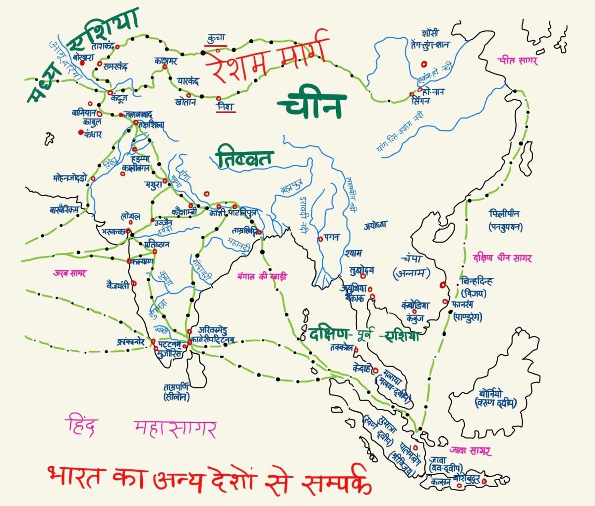 भारत-चीन-सम्बन्ध
