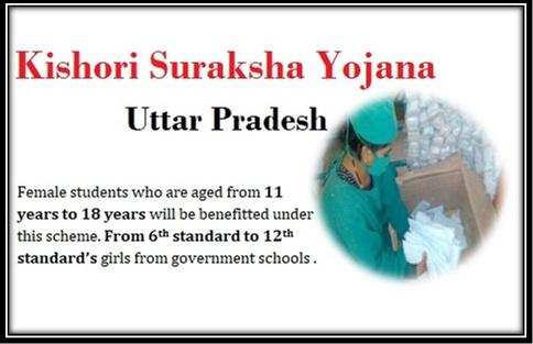 Kishori Suraksha Yojana Uttar Pradesh