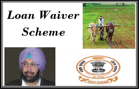 Punjab Loan Waiver Scheme Kisan Karz mafi Farmers List in Punjab