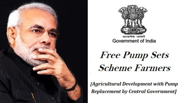 Free Pump Sets Scheme Farmers