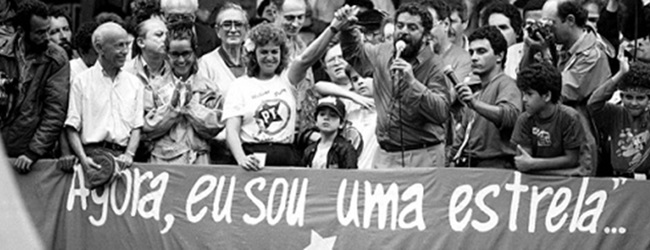 lula marisa letícia pt amor luta história