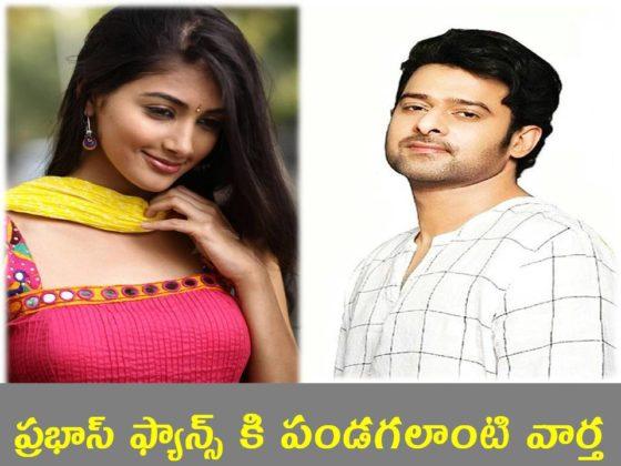 prabhas new movie launching
