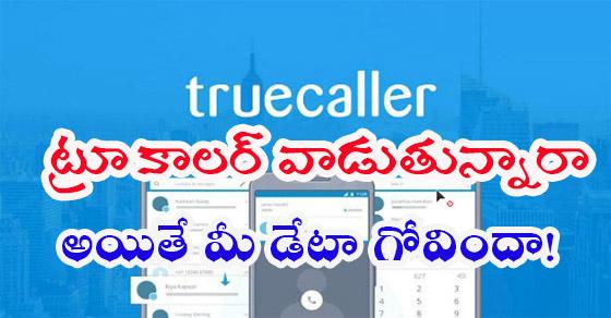 truecaller image