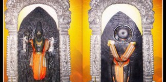 ryali jagan mohini temple