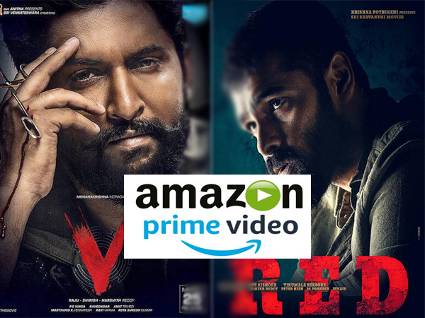 Amazon Prime Latest Telugu Cinemas