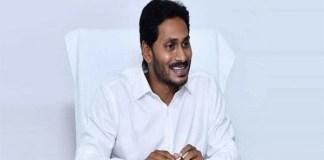 Jagan launch YSR zero intrest loan