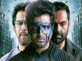 sankthi movie leaked on movie rulz