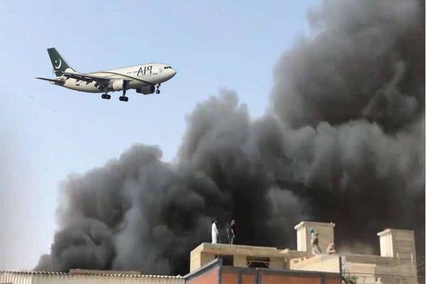 Pakistan flight crash news in telugu