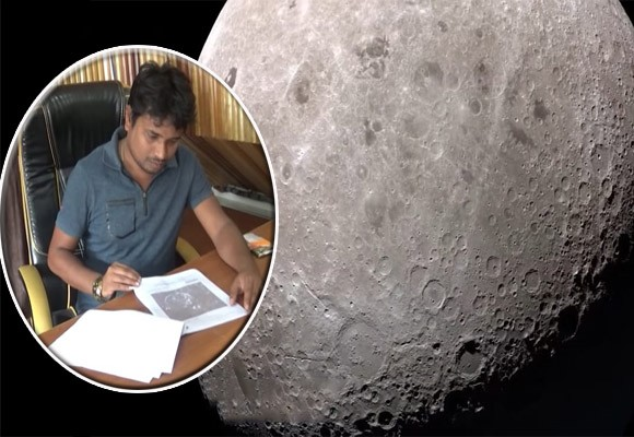 land buy on the moon
