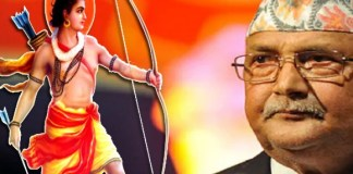 kp oli comments about lord rama