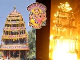 lakshmi narasimha swamy