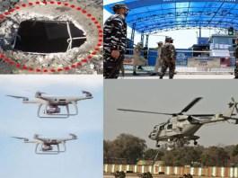 Jammu Airport Drone Attack