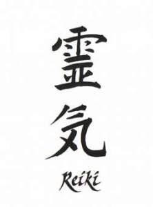 Reiki symbool