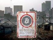 Larangan terhadap Bitcoin, Image by: bitcoinist.com