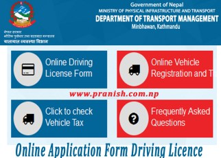 online driving license application in nepal