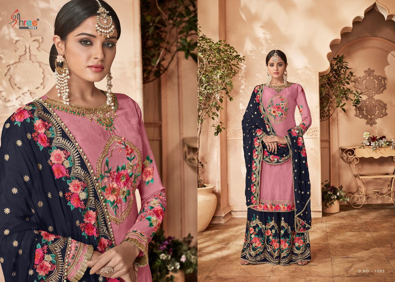 d5e45f824e Shree fabs presents shehnai vol 17 bridal collection wholesale price supplier  Surat. DOWNLOAD ZIP
